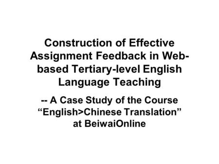 "Construction of Effective Assignment Feedback in Web- based Tertiary-level English Language Teaching -- A Case Study of the Course ""English>Chinese Translation"""