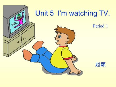 Unit 5 I'm watching TV. 赵颖 Period 1 What are they doing? He is doing homework. He is reading. They are watching TV.