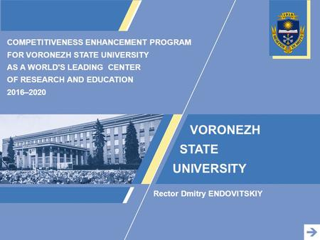 COMPETITIVENESS ENHANCEMENT PROGRAM FOR VORONEZH STATE UNIVERSITY AS A WORLD'S LEADING CENTER OF RESEARCH AND EDUCATION 2016–2020 VORONEZH STATE UNIVERSITY.