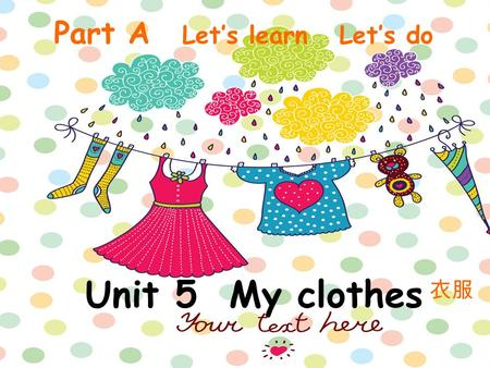 Unit 5 My clothes Part A Let's learn Let's do 衣服.