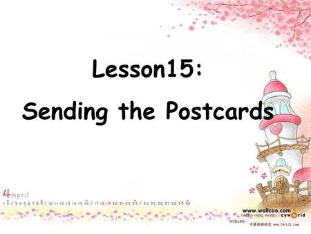 Lesson15: Sending the Postcards. What's a postcard? Where do you write a letter ?