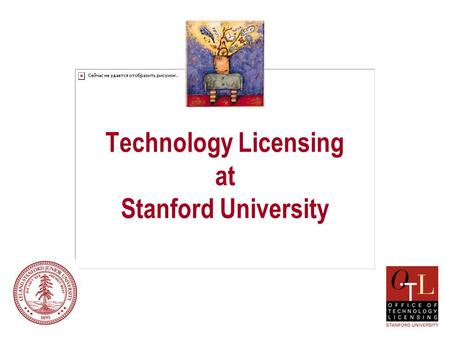 Technology Licensing at Stanford University