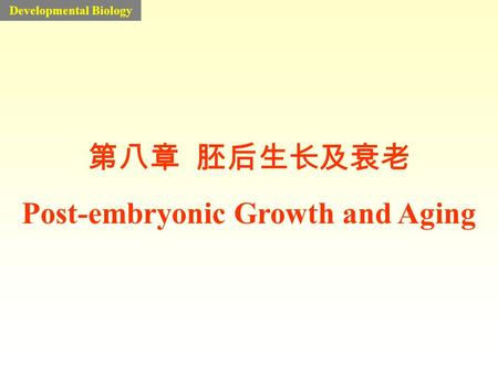 Developmental Biology 第八章 胚后生长及衰老 Post-embryonic Growth and Aging.