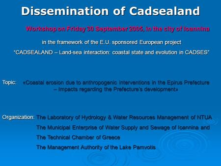 Dissemination of Cadsealand The Laboratory of Hydrology & Water Resources Management of NTUA The Municipal Enterprise of Water Supply and Sewage of Ioannina.