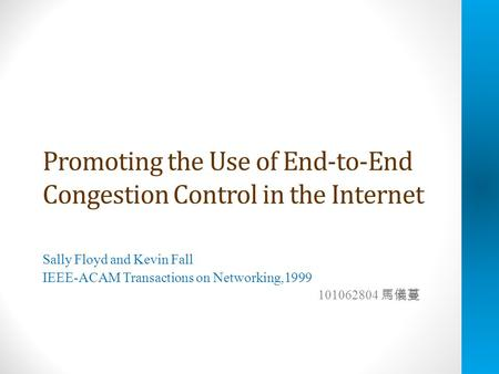 Promoting the Use of End-to-End Congestion Control in the Internet Sally Floyd and Kevin Fall IEEE-ACAM Transactions on Networking,1999 101062804 馬儀蔓.