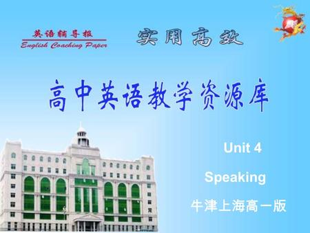 Unit 4 Speaking 牛津上海高一版. documentary song contest news concert weather cartoons sports children ' s TV soap opera drama cookery program historic drama.