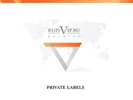 PRIVATE LABELS. Overview 1.The history 2.Why private labels 3.Theory and research 4.Our experience 5.Creation 6.Our approach to product cycle management.