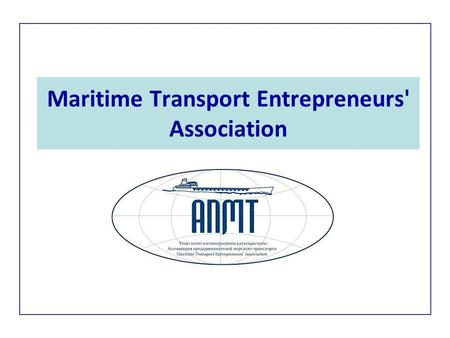 Maritime Transport Entrepreneurs' Association. What is MTEA? It is a union of like-minded persons – members of shipping community for dialogs and settlement.