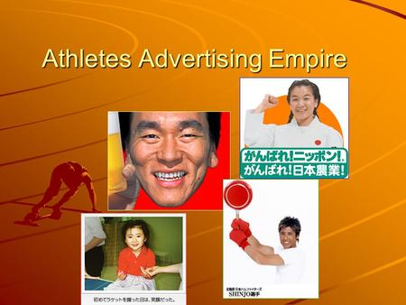 Athletes Advertising Empire. cultural communiqués from consumtopia about a leisure <strong>nation</strong>.