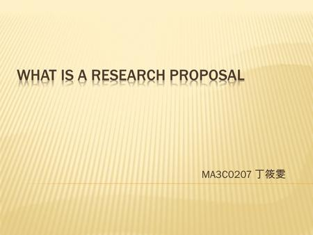 MA3C0207 丁筱雯.  Qualitative research is uniquely suited to discovery and exploration.  A research proposal consists of two sections: WHAT the researcher.