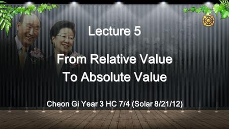 Lecture 5 From Relative Value To Absolute Value Cheon Gi Year 3 HC 7/4 (Solar 8/21/12)