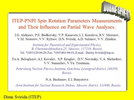 ITEP-PNPI Spin Rotation Parameters Measurements and Their Influence on Partial Wave Analyses. I.G. Alekseev, P.E. Budkovsky, V.P. Kanavets, L.I. Koroleva,