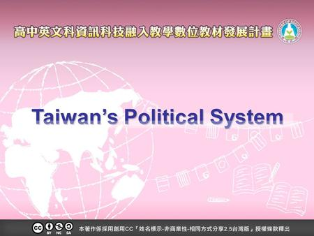 Taiwan's Political System. Government of Taiwan Republic of Taiwan is a democratic country and its president, the head of state, is directly voted by.