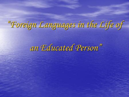 """Foreign Languages in the Life of an Educated Person"""
