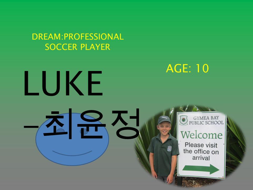 Paul my age is ten my dream is to be a professional football player - 한송학