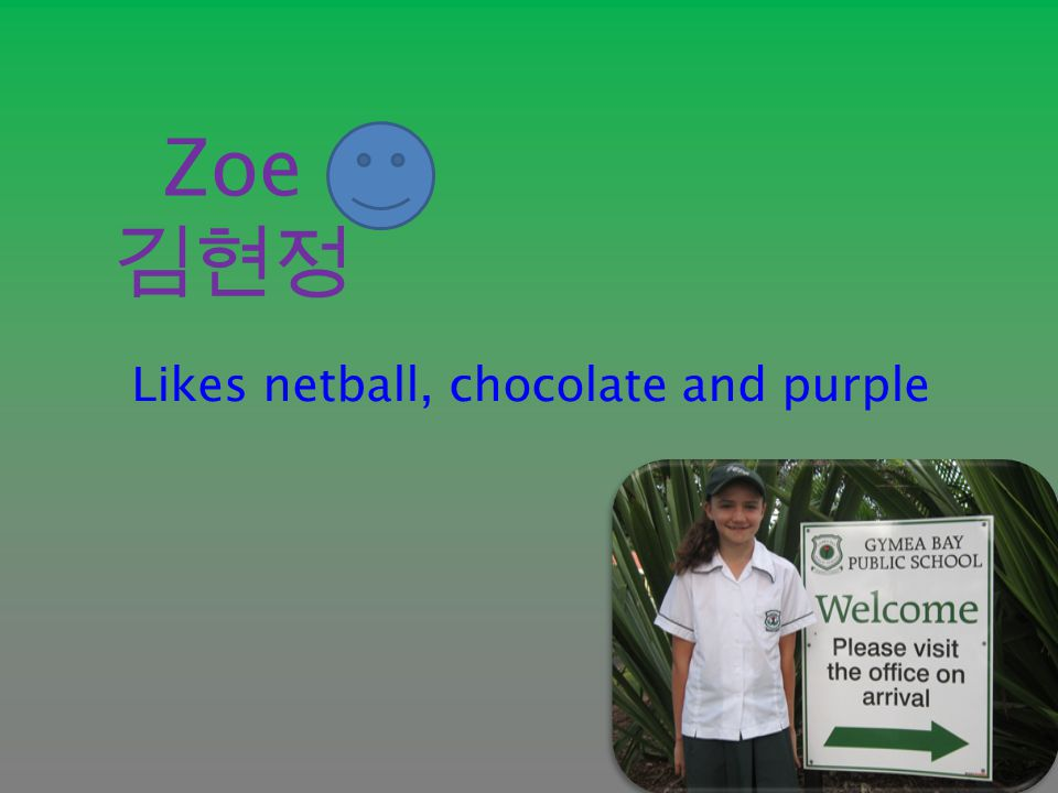 Olivia Eason I am 10 years old love to play sport 김담비