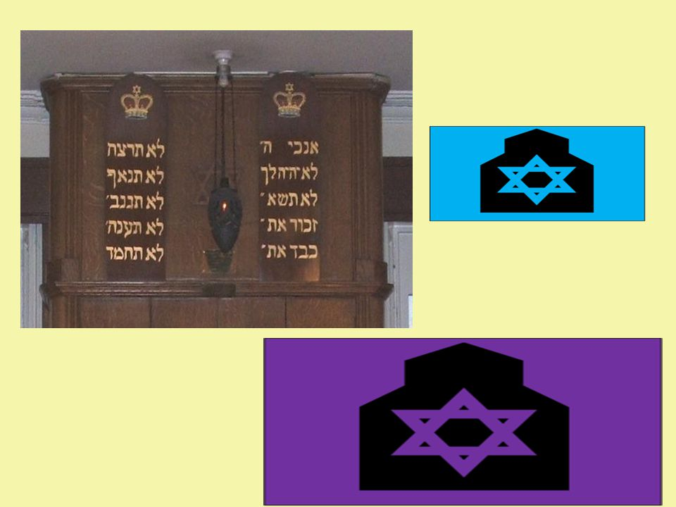 The Ner Tamid ('eternal flame') There is a ner tamid above the ark in every synagogue.