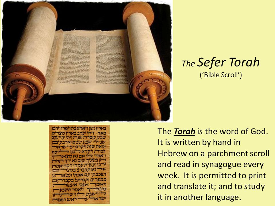 The Torah Scroll is dressed with symbols of the clothing worn by the Jewish High Priest when there was a Temple in Jerusalem.