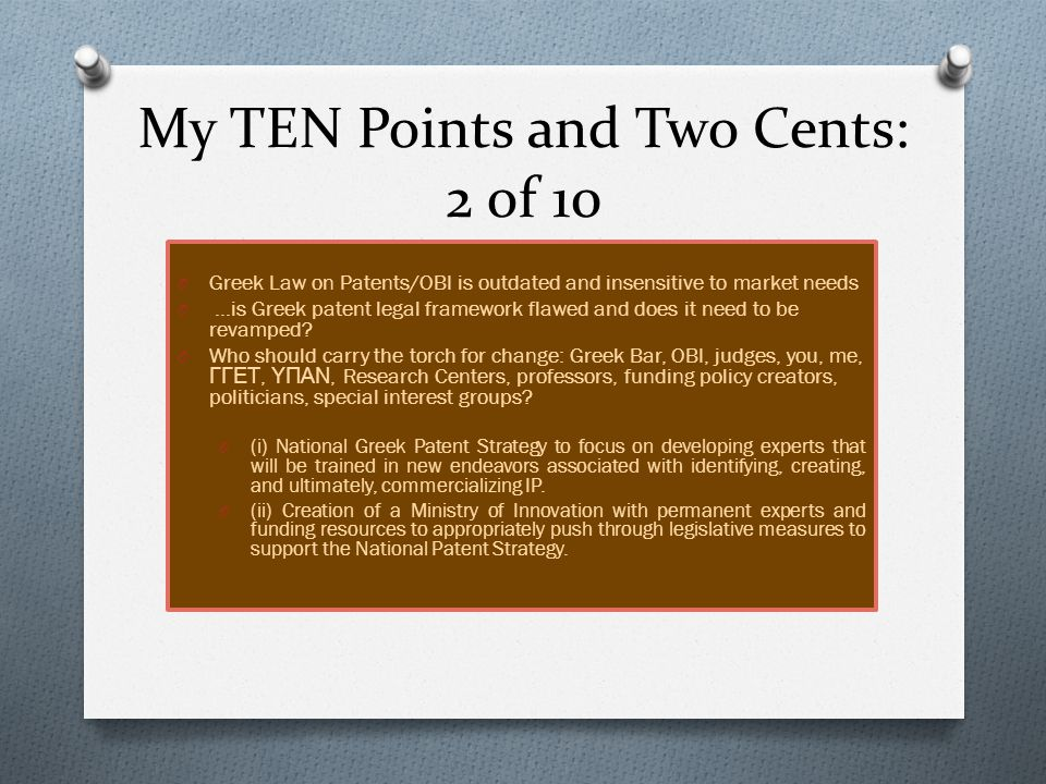 My TEN Points and Two Cents: 3 of 10 O The problem of the judge advocate in patent litigation.