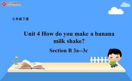 七年级下册 Unit 4 How do you make a banana milk shake? Section B 3a--3c.