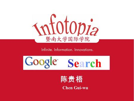 陈贵梧 Chen Gui-wu Search. Outline l Google Overview l Basics of Google Search l Advanced Search Made Easy l Search Results Page l Google Tools l Questions.