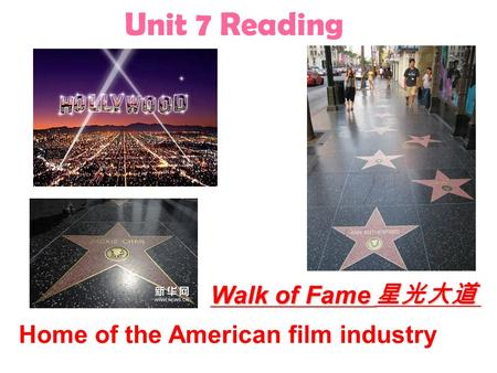 Home of the American film industry Walk of Fame 星光大道 Unit 7 Reading.