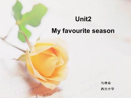Unit2 My favourite season 马理命 西兴小学. What are the differences among four seasons? Let's chant!