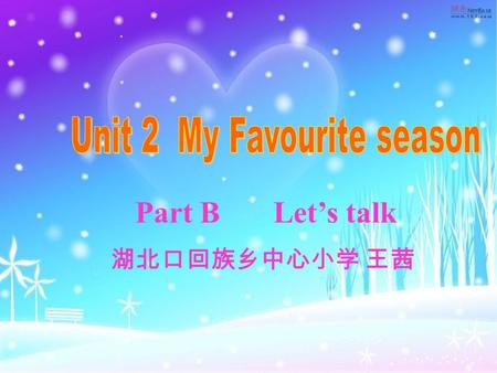 Part B Let's talk 湖北口回族乡中心小学 王茜 Let's draw 画一画 Draw a tree and talk about the seasons. 想一想:每个季节的气候 有什么不同?
