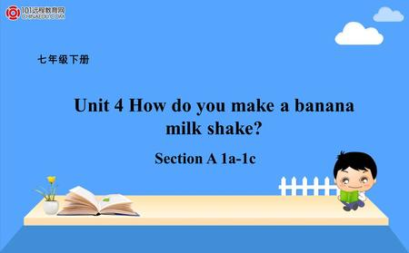 七年级下册 Unit 4 How do you make a banana milk shake? Section A 1a-1c.