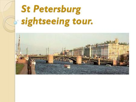 St Petersburg sightseeing tour.. This is Senate's Square (Decembrist's Square). It was renamed so in commemoration of the Decembrists uprising on 14 December,