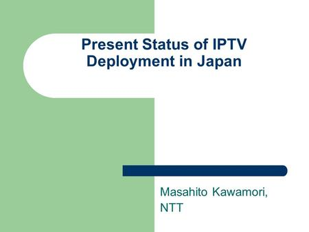 Present Status of IPTV Deployment in Japan