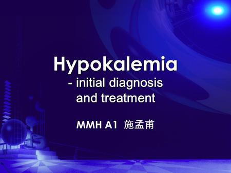 Hypokalemia - initial diagnosis and treatment MMH A1 施孟甫.