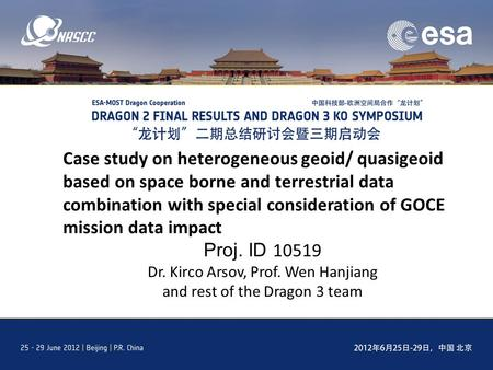 Case study on heterogeneous geoid/ quasigeoid based on space borne and terrestrial data combination with special consideration of GOCE mission data impact.