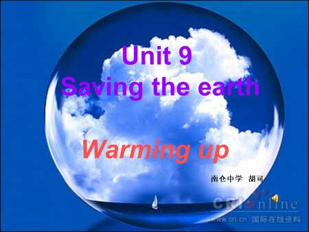 Unit 9 Saving the earth Warming up 南仓中学 胡可 The beautiful earth is our home.Do you love to live here?