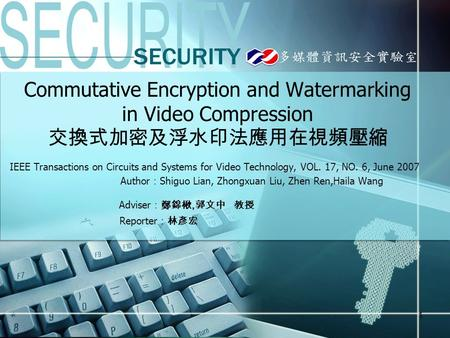 1 Commutative Encryption and Watermarking in Video Compression 交換式加密及浮水印法應用在視頻壓縮 IEEE Transactions on Circuits and Systems for Video Technology, VOL. 17,