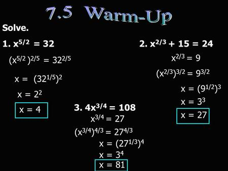 how to solve rational expressions