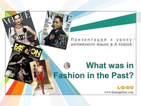 What was in Fashion in the Past?
