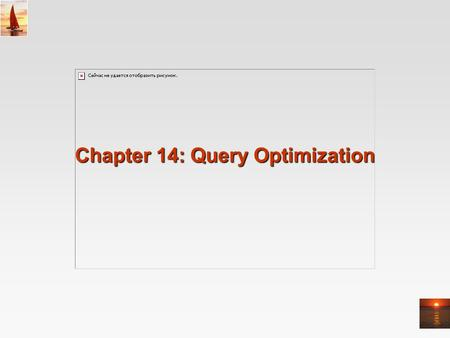 Chapter 14: Query Optimization. 14.2 Chapter 14: Query Optimization Introduction Transformation of Relational Expressions Catalog Information for Cost.