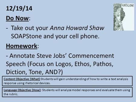 12/19/14 Do Now: -Take out your Anna Howard Shaw SOAPStone and your cell phone. Homework: - Annotate Steve Jobs' Commencement Speech (Focus on Logos, Ethos,