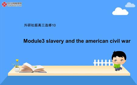 外研社版高三选修 10 Module3 slavery and the american civil war.