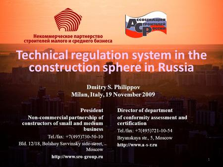Technical regulation system in the construction sphere in Russia Director of department of conformity assessment and certification Tel./fax: +7(495)721-10-54.