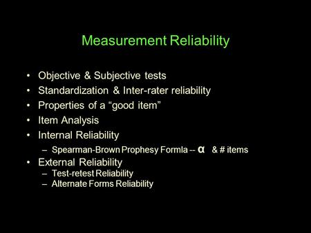 inter rater reliability testing and its relationship to quality