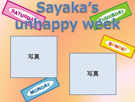 写真. I'm twelve years old. I go to Happy elementary school. Hello! My name is Sayaka. 写真.