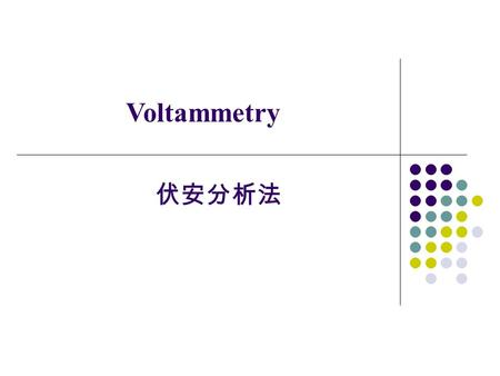 Voltammetry 伏安分析法. Basic principle of voltammetry Voltammetry: A group of electrochemical methods based on measuring current (i)- applied potential curve.
