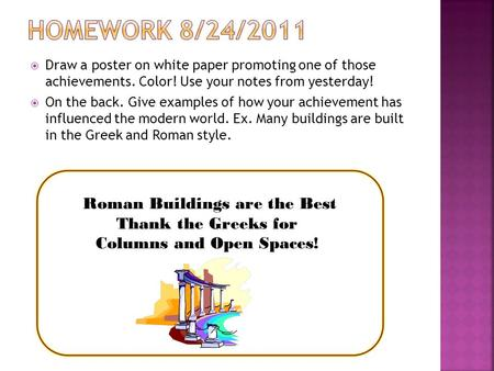 HOMEWORK 8/24/2011 Roman Buildings are the Best Thank the Greeks for