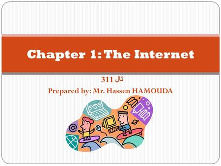 Chapter 1: The Internet تال 311 Prepared by: Mr. Hassen HAMOUDA.