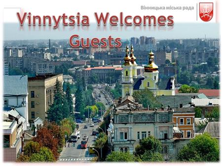 Modern Vinnytsia Draft Amendments to the General Plan of the City of Vinnytsia.