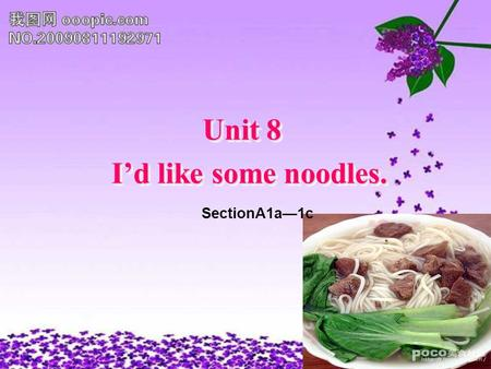 Unit 8 I'd like some noodles. SectionA1a—1c 学习内容: 词汇: noodles beef mutton chicken cabbage potatoes tomatoes 句型: a) would you like some furits /drink/meat?