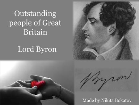 Outstanding people of Great Britain Made by Nikita Bokatov Lord Byron.