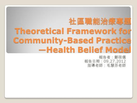 Tools for Implementing an Evidence-Based Approach in Public Health Practice